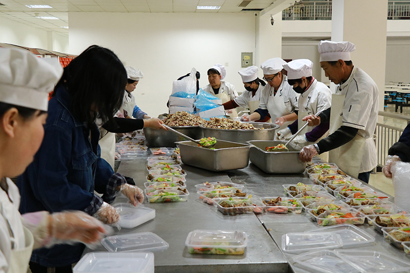 春节供餐活动