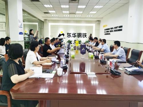 河北省人社厅副厅长彭秋水等一行领导莅临东华钢铁开展调研指导工作