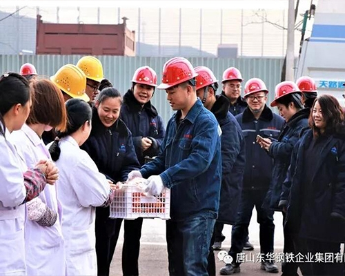 At the beginning of the new year,  Donghua sends blessings to its employees.